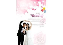 爱心与婚礼人物psd素材