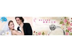 国外人物珠宝宣传广告