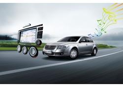 奔腾B70汽车广告设计