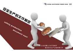 企业文化素材PSD素材