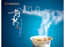 神华国华宁电创新广告
