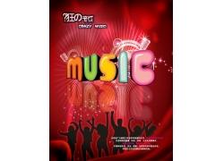 MUSIC立体字宣传海报psd素材