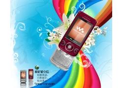 索尼爱立信手机广告PSD素材