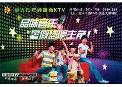 KTV音乐海报设计psd素材