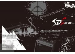 音乐 音乐海报 music 海报设计 广告设计 psd素材 057