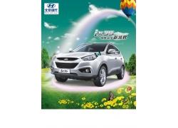 北京现代汽车DM单页psd素材