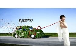 创意汽车海报设计psd素材