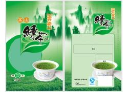 绿茶包装模板PSD素材