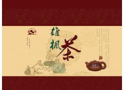 雄风茶叶海报设计PSD素材