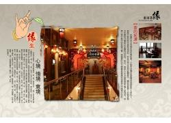 茶文化海报设计PSD素材