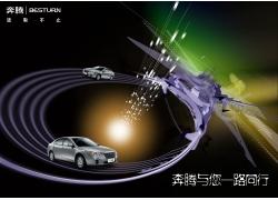 创意奔腾汽车广告PSD素材