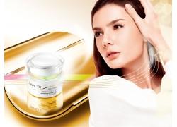 化妆品广告设计PSD素材