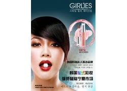 唇彩广告设计PSD素材
