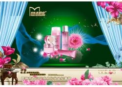 品牌化妆品海报PSD素材