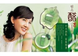 韩国化妆品海报PSD素材