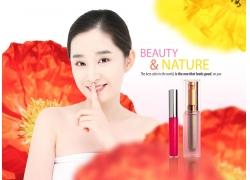 漂亮女人化妆品海报设计