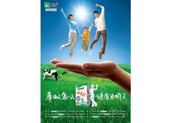 蒙牛牛奶海报设计PSD素材