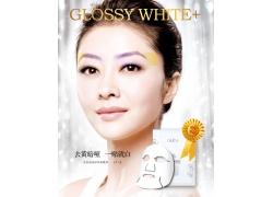 面膜美容广告设计PSD素材