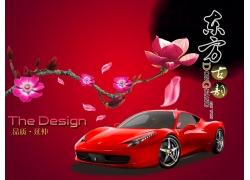 红色跑车海报设计PSD素材