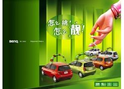 汽车创意海报设计PSD素材