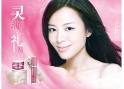 粉色化妆品海报psd素材