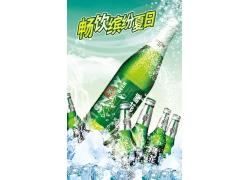 雪花啤酒海报设计PSD素材