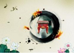 中国风水墨画PSD分层素材