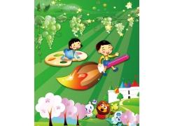 幼儿园卡通画psd分层素材