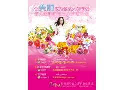 妇女节宣传单模板 妇女节海报PSD素材图片