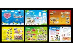 幼儿园画册 培训班画册设计