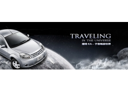 福特KA轿车创意宣传广告PSD素材