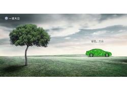 绿色大众汽车宣传海报PSD素材
