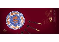 中国风开元名都酒店宣传广告PSD素材