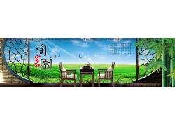 茶广告海报设计PSD分层素材