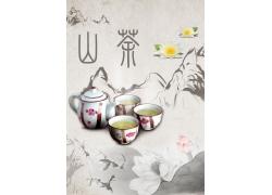 水墨画风格茶广告设计模板PSD分层素材