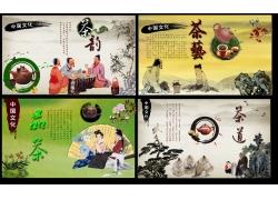 四款中国风茶海报设计模板PSD分层素材