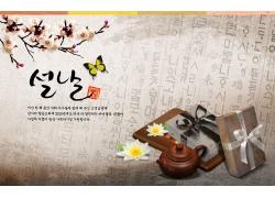 韩式茶广告设计模板PSD分层素材