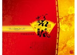 中国古典风格茶叶包装设计PSD分层素材