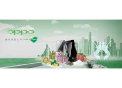 OPPO手机宣传广告PSD素材