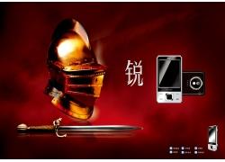 金立手机宣传海报设计PSD素材