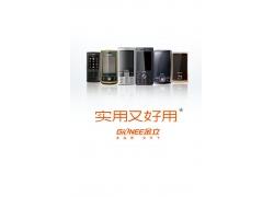 金立手机宣传广告设计PSD素材