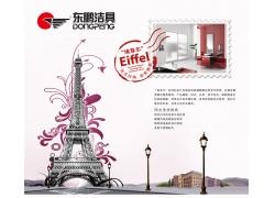 东鹏洁具形象海报设计PSD素材