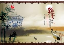 鹤云陶瓷宣传海报设计PSD素材