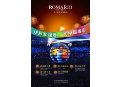 罗马利奥陶瓷创意海报宣传设计PSD素材