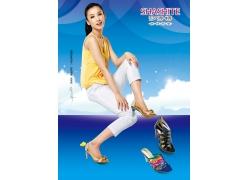 莎诗特女鞋广告设计PSD素材