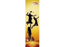 李宁体育运动系列宣传广告PSD素材