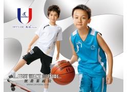 越位儿童运动装宣传海报PSD素材