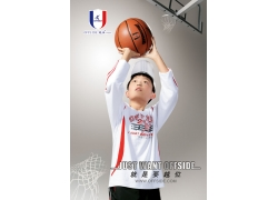 越位儿童运动装广告PSD素材