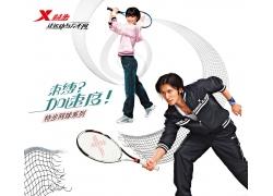 特步网球系列服装展板PSD分层素材