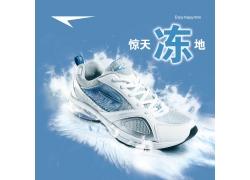 美克时尚运动鞋宣传海报